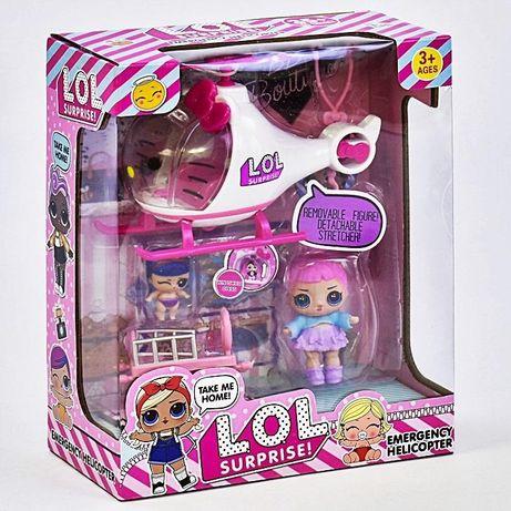 ХИТ!вертолет лол,2 шт,куклы LOL,кукла LOL,L.O.L,куклы Лол,самолет лол
