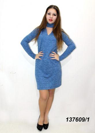 супер платье нарядное
