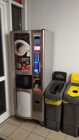 Кавовий автомат (Кофейний автомат,апарат) HDVM 5