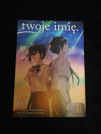"""Manga """"Twoje imię"""" 2 tomy"""