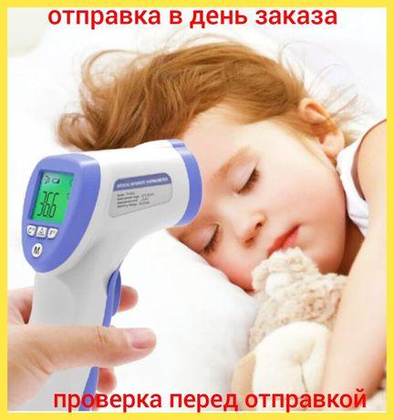 Бесконтактный градусник инфокрасный термометр, термометр, градусник