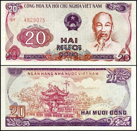Banknot Wietnam 20 Dong 1985 UNC