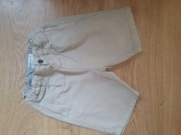 Spodnie szorty Reserved 122