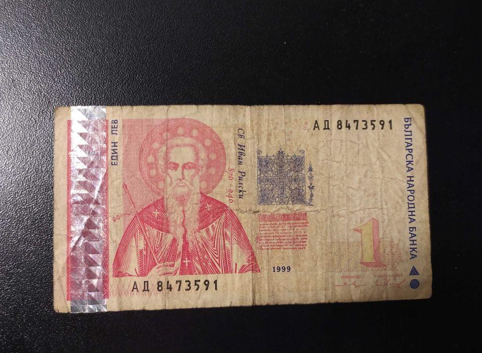 банкнота 1 лев Болгария 1999г. Черкассы - изображение 1
