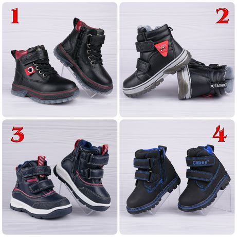 Зимние ботинки для мальчика. Зимняя детская обувь. Р.: 20 - 27