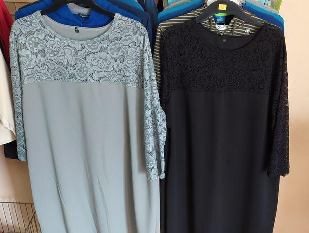 Sukienki Nowe czarny, szary