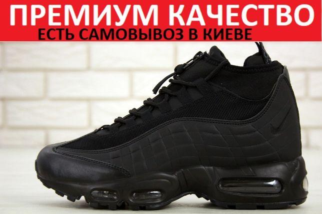 Кроссовки/Ботинки Nike Air Max 95 Sneakerboot Termo | Зимние найк