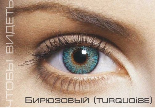 Цветные контактные линзы Freshlook Colorblends, пара, СКИДКА