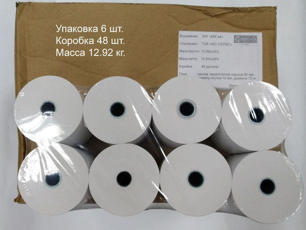 Термобумага 80х75м 24грн термолента чекова касовая термо рро лента