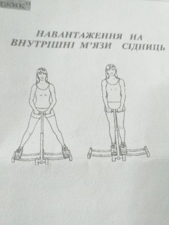 Масажне для вправ