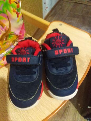 Кросовки на мальчика