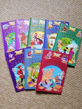 Серія дитячих казок