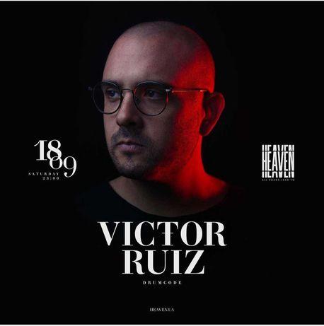 Квиток на Viktor Ruiz