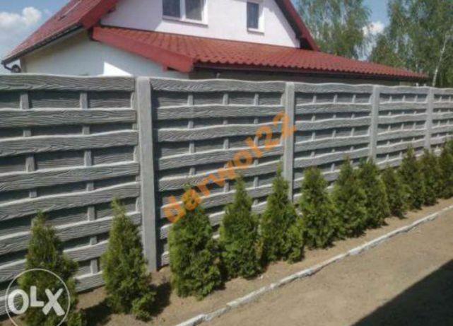 Ogrodzenie Betonowe płot betonowy ogrodzenie Panelowe