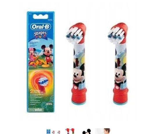 Насадки 2 шт на детские зубные щетки Oral b Braun Stages Power