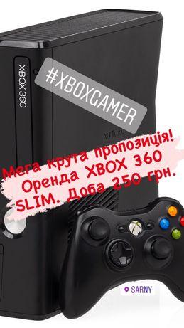 Оренда XBOX 360 Slim