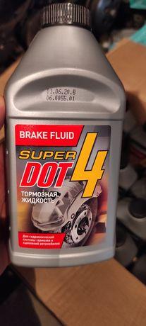 Тормозная жидкость дот 4, гальмівна рідина SUPER DOT 4