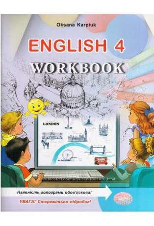 Английская тетрадь 4 клас