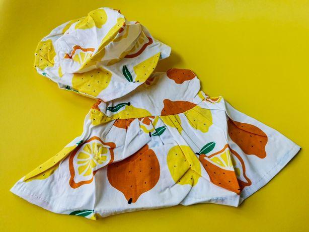 Ubranko dla lalki typu baby born o długości około 40 cm od 16 zł nowe