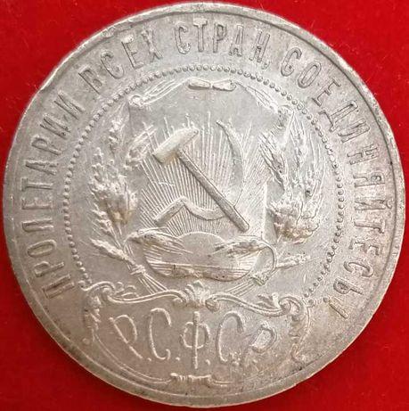 República Soviética (R.S.F.S.R.)-1921-Y#84 e Y#83