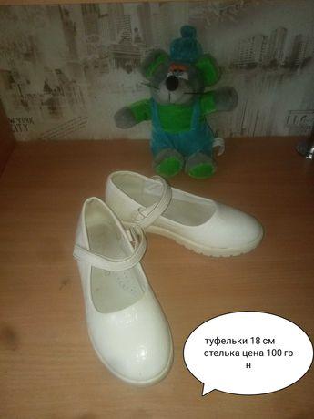 обувка детская мальчик и девочка