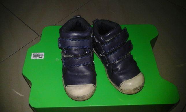 Buty dla chłopca 24 jesień- wiosna