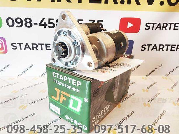 Стартер 12V-3.2kW на МТЗ-ЮМЗ-Т40-Т25-Т16, JFD 1232031 (Оригинал)