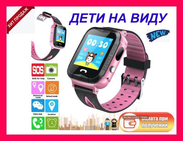 Детские наручные часы Smart G3 Смарт умные GPS телефон часофон
