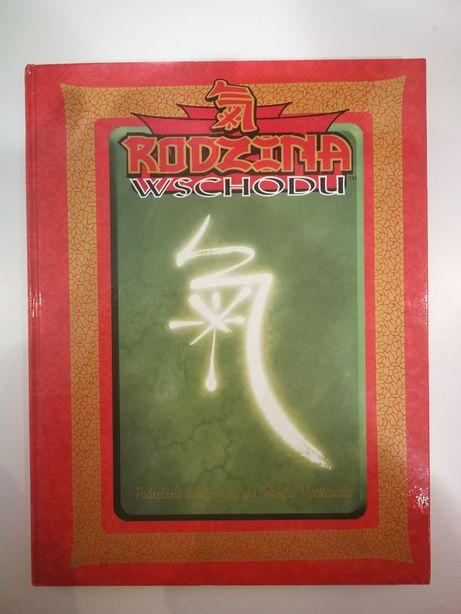 Rodzina wschodu. Podręcznik źródłowy do gry Wampir Maskarada RPG