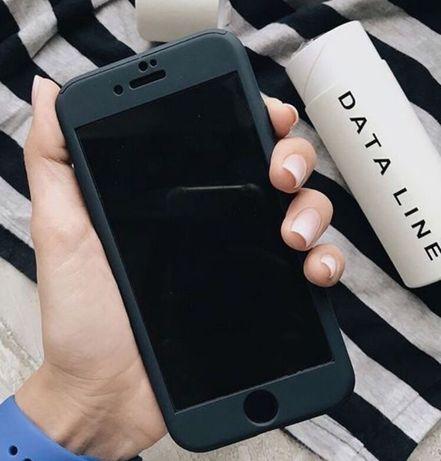 Чехол противоударный 360 стекло iPhone 7/8/plus/x/xr/xs, samsung s8/9