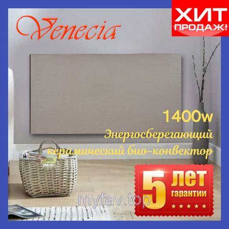 Обогреватель экономный ибо конвектор керамический Венеция ПКК 1400Вт
