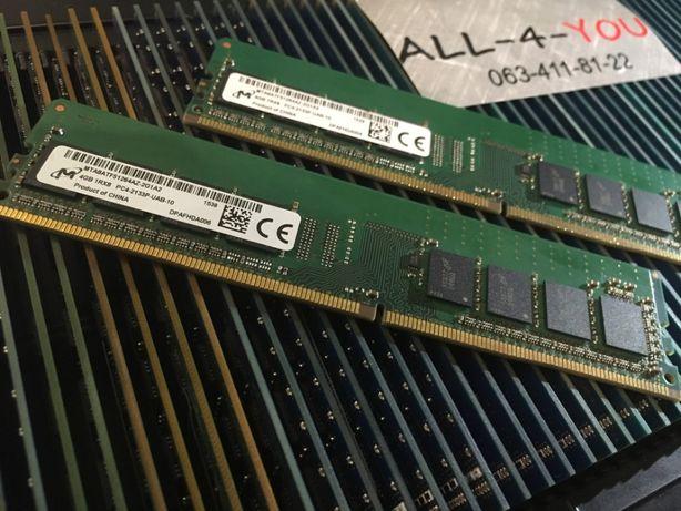 DDR4 4GB DIMM Hynix, Crucial, Samsung 2133, 2400, 2666 MHz Intel/AMD