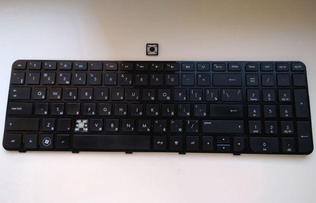 клавиши с клавиатуры ноутбука HP G6 2000 серии