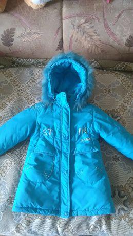 Зимнее пальто на холофайбере