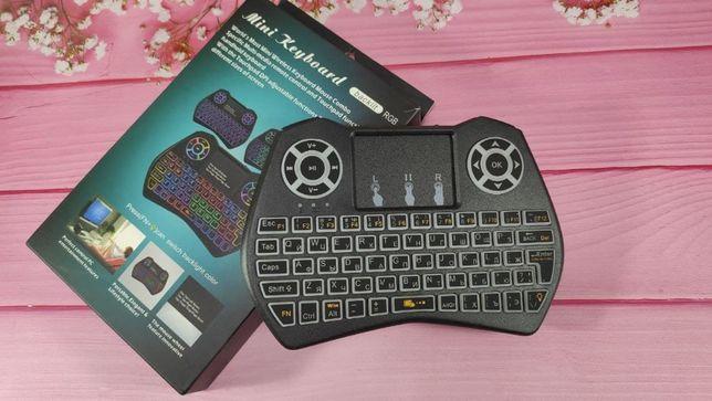 Беспроводная русская клавиатура Rii i9 с RGB подсветкой для смарт ТВ