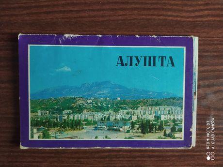 "Набір листівок (открыток) ""Алушта"""