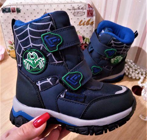 Зимние детские   ботинки   Том,