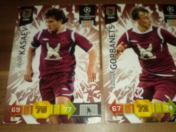 RUBIN karty piłkarskie kolekcjonerskie Panini Champions League 10/11