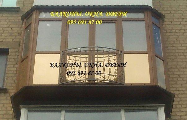 Балконы под ключ. Окна. Двери. Роллеты. Решетки на окна. Ремонт Окон.