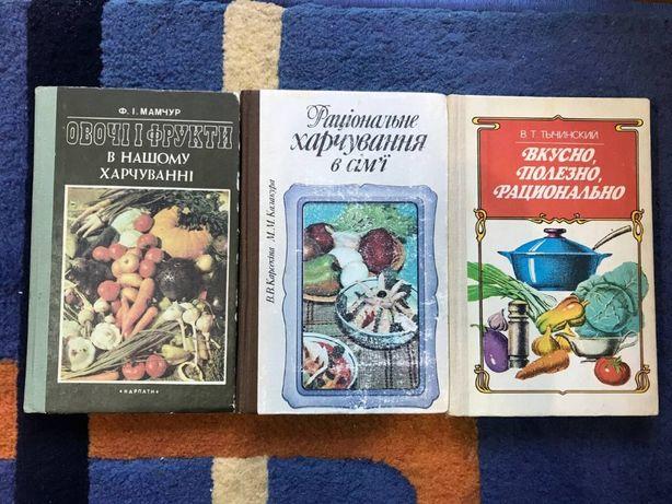 Старые кулинарные книги