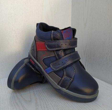 Ботинки детские демисезонные кожаные синие для мальчика 27р.- 32р.