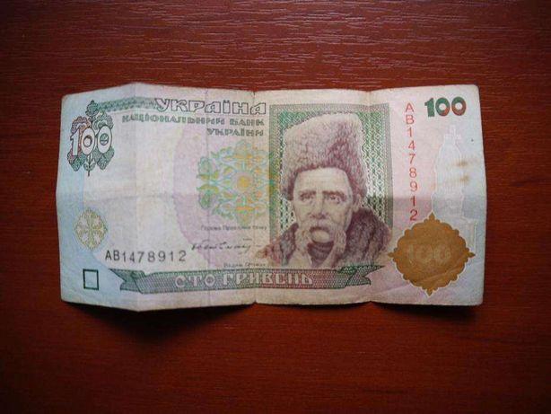 Украина 100 грн 1996 Гетьман