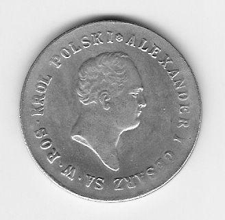 Królestwo Polskie 5 Złotych Polskich 1818 Mikołaj I kopia