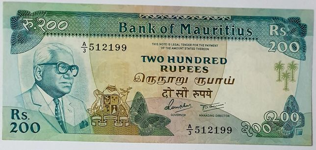 Mauritius banknot aUNC