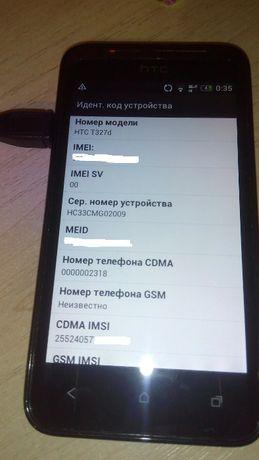 Продам хороший телефон CDMA/GSM или GSM/GSM обмен на ноут/планшет/ТВ