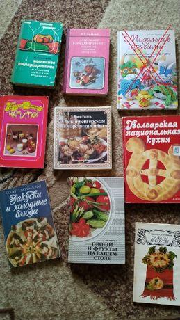 Книги по кулінарії та інші.