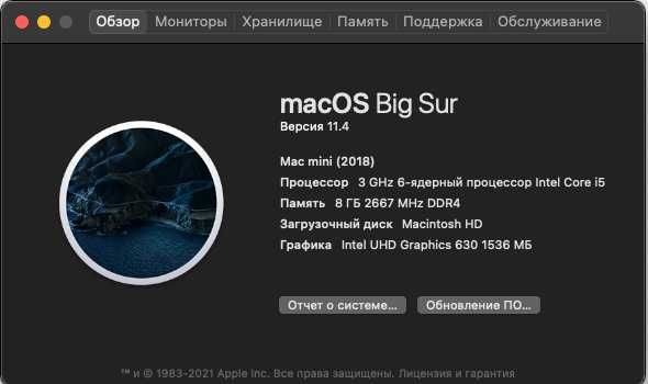 Apple Mac Mini / 3GHz i5 6 ядер / RAM 8 Gb / SSD 512