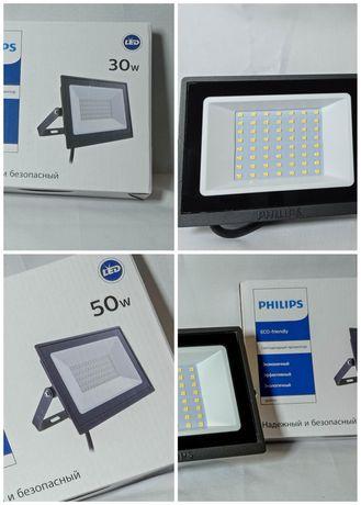 Нейтрал LED прожектор Philips 30w50w100w светодиодный уличный