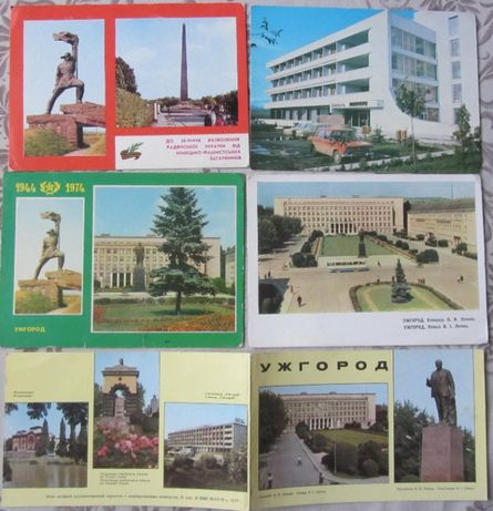 Збірний комплект листівок Ужгород 5 шт