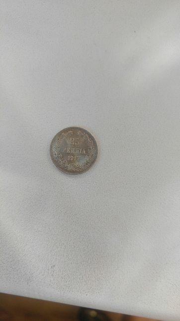 Продам 25 pennia Финляндии 1917 года.
